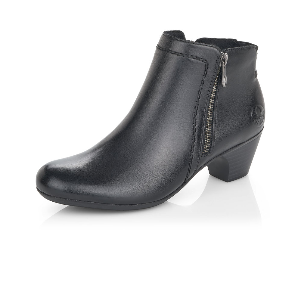 Rieker 70551-00 Black twin zip boot   Sizes - 37, 38, 40 and 42.   Price - £75 NOW £49